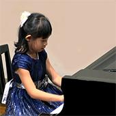 足立区小台ピアノ子ども教室ピアノソロ4