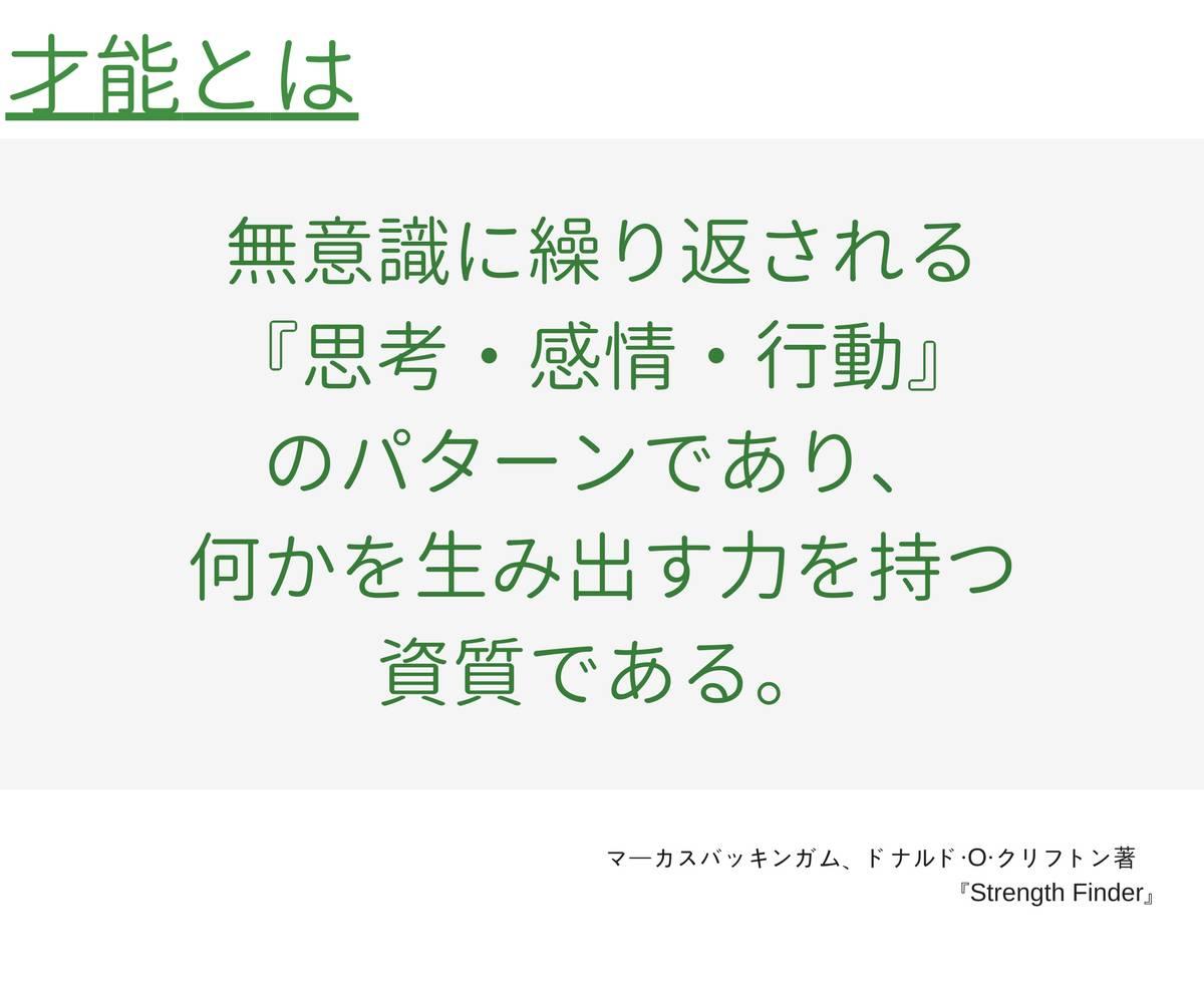 キッズギターコース 才能について 市川市 ギター教室 1st Step ミュージック