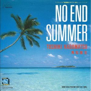 「NO END SUMMER」 角松敏生
