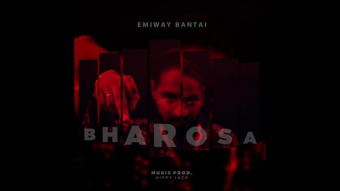 Emiway Bharosa song Lyrics