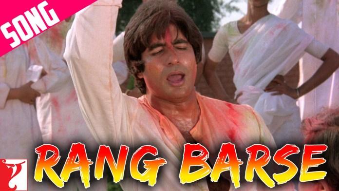 Rang Barse Bhige mp3