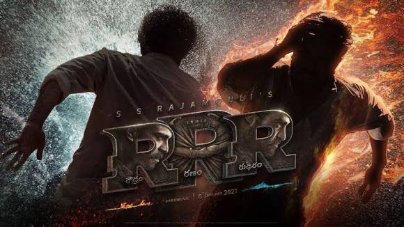 RRR poster in telugu