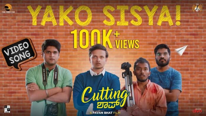 Yako Sisya Kannada song mp3 download