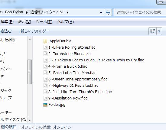 dBpoweramp CD Ripperの使い方 音楽ライブラリー構造の決定05