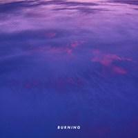 """GINEVRA - """"Burning"""". mi fa sentire leggera, come se ballassi al tramonto, fin quando il sole scompare nel mare"""