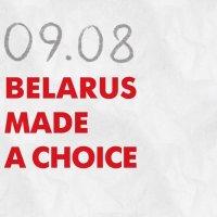 Sviatlana Tsikhanouskaya - ha lanciato un nuovo appello internazionale a tutte le persone che vogliono mostrare la solidarietà al popolo bielorussso #StandWithBelarus