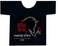 2015 – Beauty and Beast