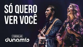 Só Quero Ver Você + There is Only One – Laura Souguellis & Rodolfo Abrantes