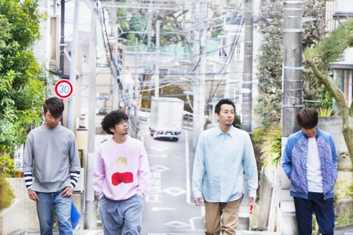 ASIAN KUNG-FU GENERATION、アルバム「ソルファ」をアナログ盤として4月19日(水)にリリース