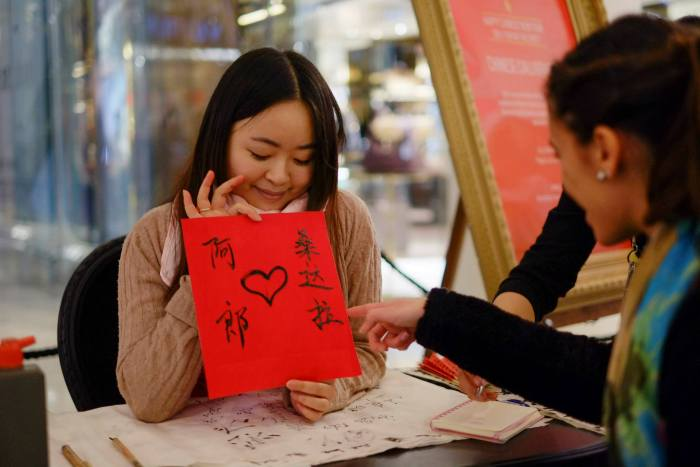 Chinese-Calligraphers-London