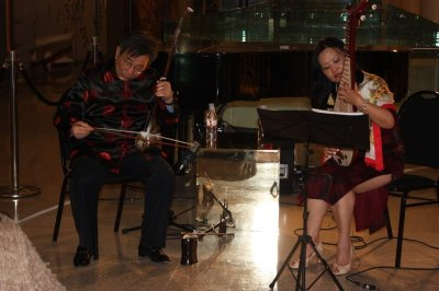 Erhu and Pipa Duo