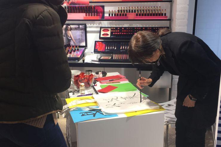 Calligrapher-London