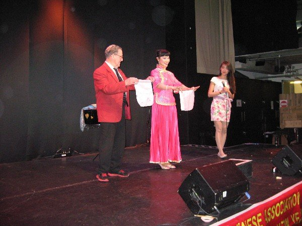 Chinese Entertainers in London