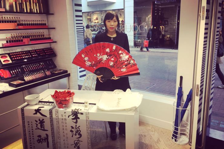 Hire-Calligraphers-Chinese-Parties
