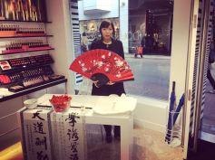 Chinese Fan Calligrapher in London
