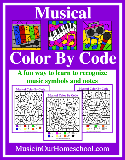 Elementary Music Fun Bundle of Activities: Musical Color By Code