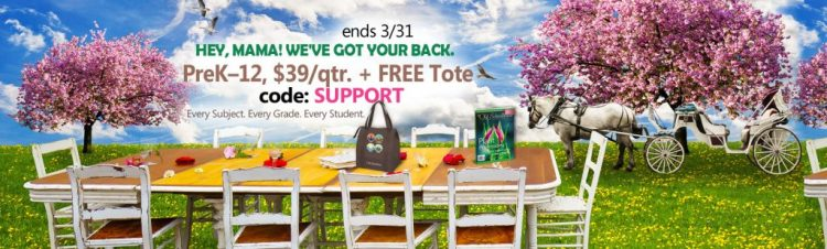 Schoolhouse Teachers sale