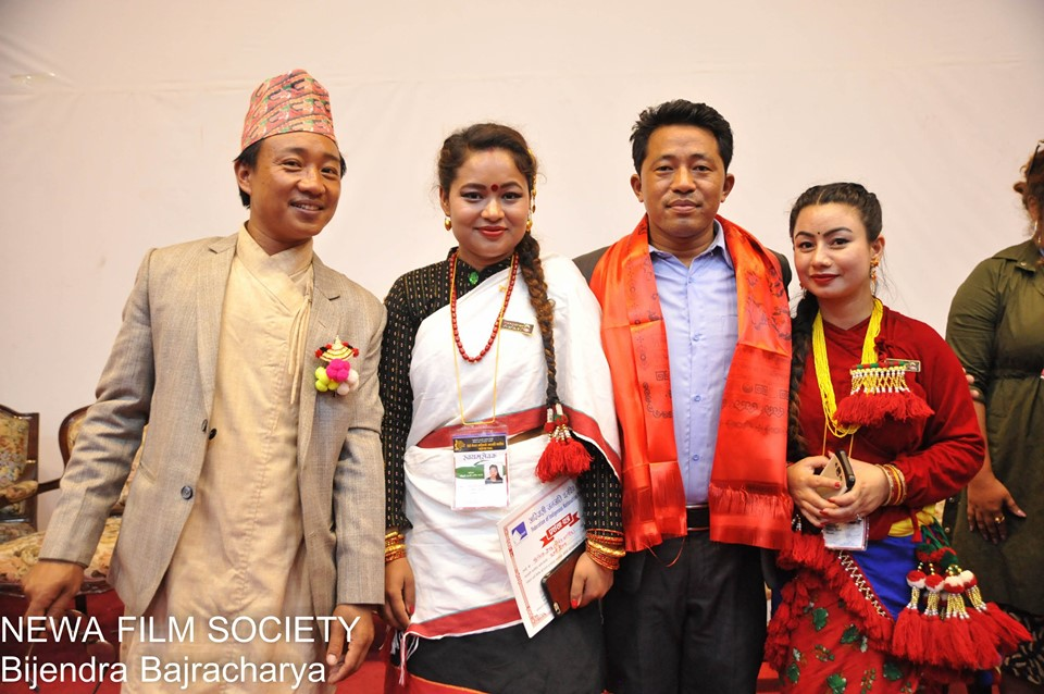 3rd Indigenous Film Festival