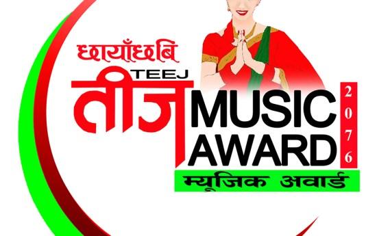 Teej Music Award