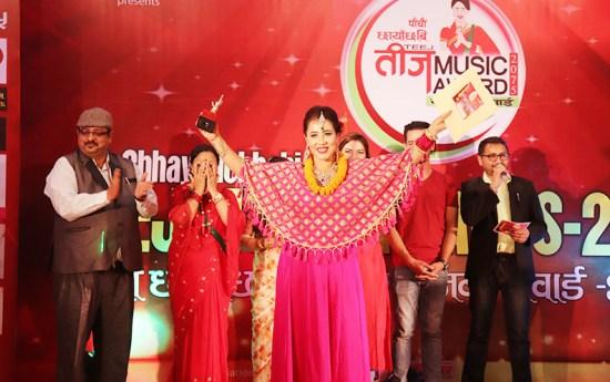 teej music award Manju Poudel