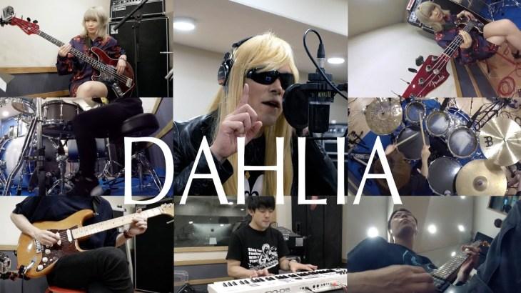 X JAPAN – Dahlia (Full Band Cover 2019)