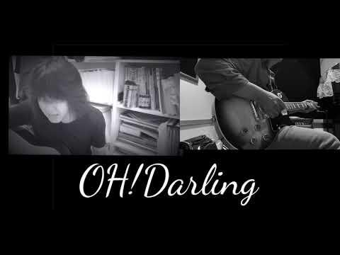 #ohdarling   #ビートルズ  #ビートルズコピーバンド#アコギ弾き語り #ギター弾き語り #ギター #バンド