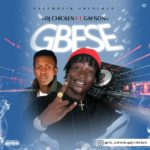 FAST DOWNLOAD:! DJ Chicken Ft Gafson – Gbese
