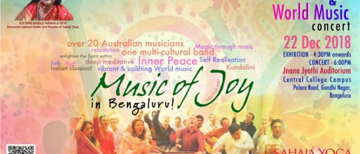 Commencement of the Sahaja Yoga Music of Joy India Tour 2018
