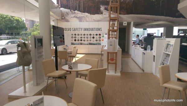 Volvo Showroom Cafe