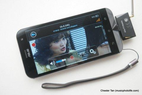 AverTV Mobile 510 review by musicphotolife.com