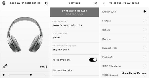 Bose Connect smartphone app screenshot