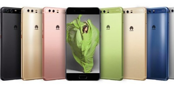 Huawei P10 launch colours