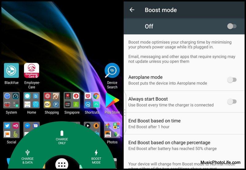 BlackBerry KEYone Black Edition - Boost Mode screenshot