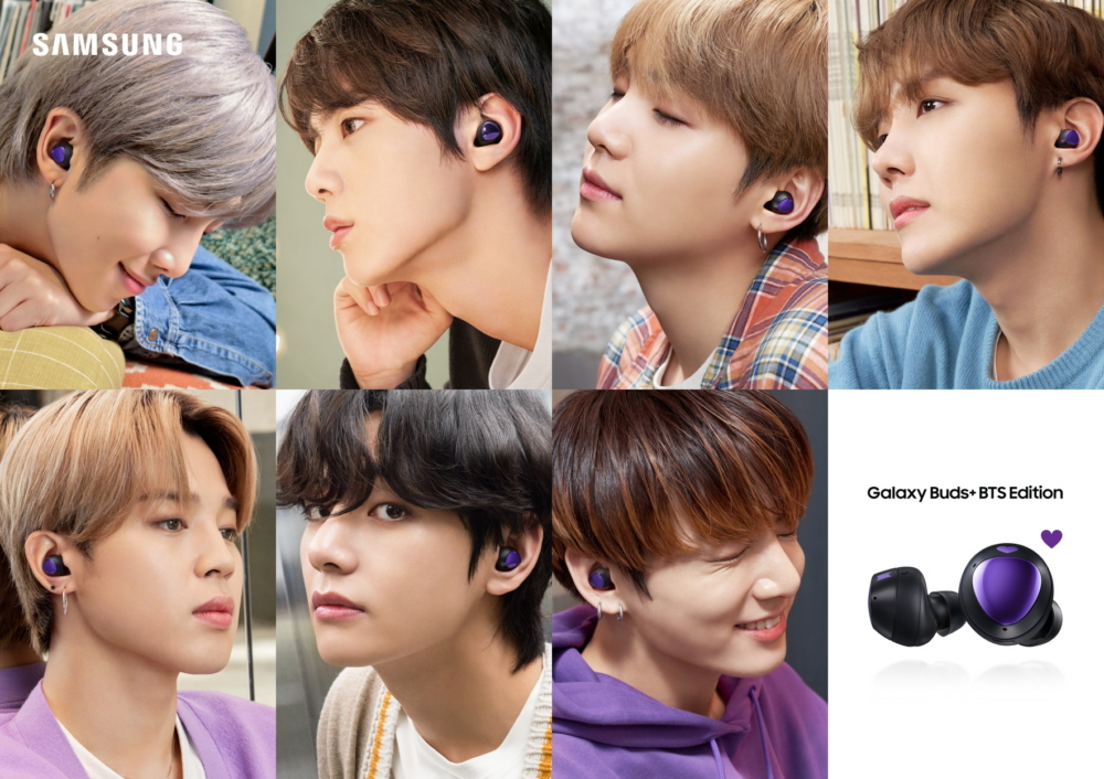 I Purple You: Samsung Galaxy S20+ 5G, S20+ and Galaxy Buds+ BTS Editions