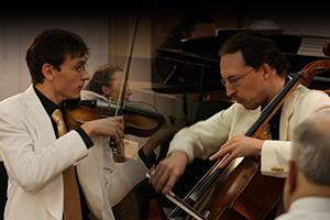 FamiTrio Performance at Levine School of Music