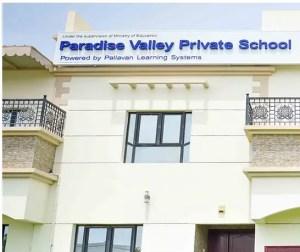Paradise Valley Private School Profile