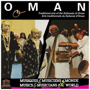 Hadid Bin Shamsah Ensemble - Haryabuh (Pleading for Safe Return) Mp3 Music Download