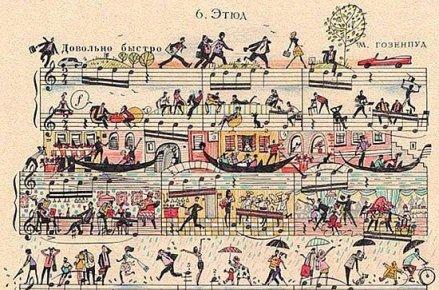 partitura-musica-obra-arte