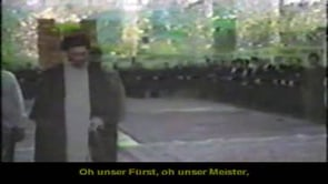 Imam Chamenei bei Imam Ridha (a.)