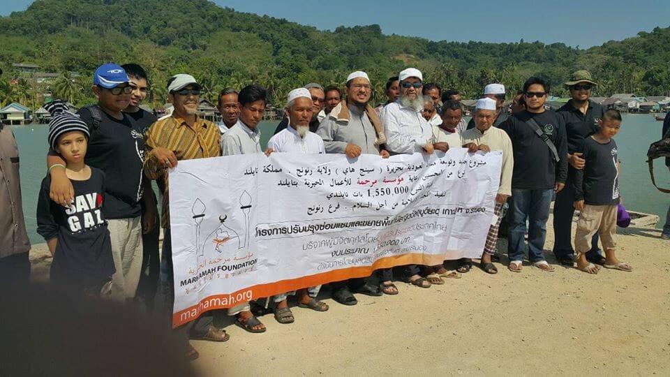 มมส ร่วมกับมูลนิธิมัรฮามะฮฺ เปิดโครงการสร้างและซ่อมแซมอาคารมัสยิดอูบูดียะห์ บ้านเกาะสินไห