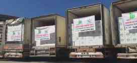 ภารกิจมูลนิธิมุสลิมเพื่อสันติช่วยเหลือผู้ลี้ภัยชาวซีเรีย  1 ก.พ. 60