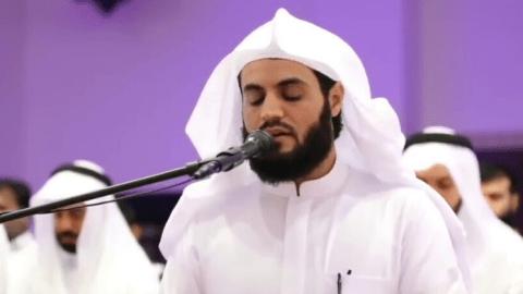Sheikh Raad Alkurdi