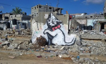 Banksy Just Created Haunting New Art in Gaza