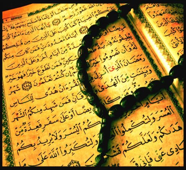 10 Tips for Memorizing Dua'as and Surahs During Ramadan