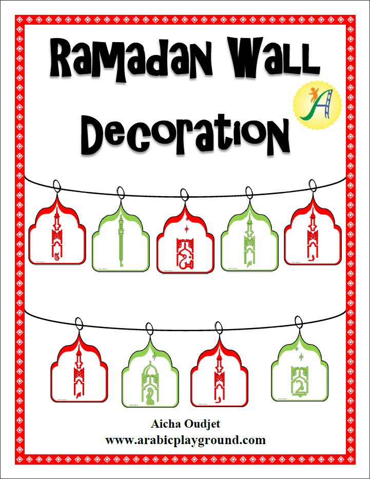 Ramadan Wall Decoration - P1