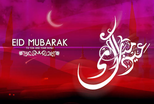 What Is Eid? Here's Everything You Need To Know About The Muslim Holiday. thumbnail