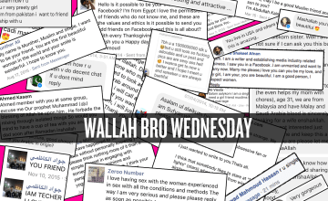 A Wallah Bro Told Me He Loved Me — 2 Weeks In