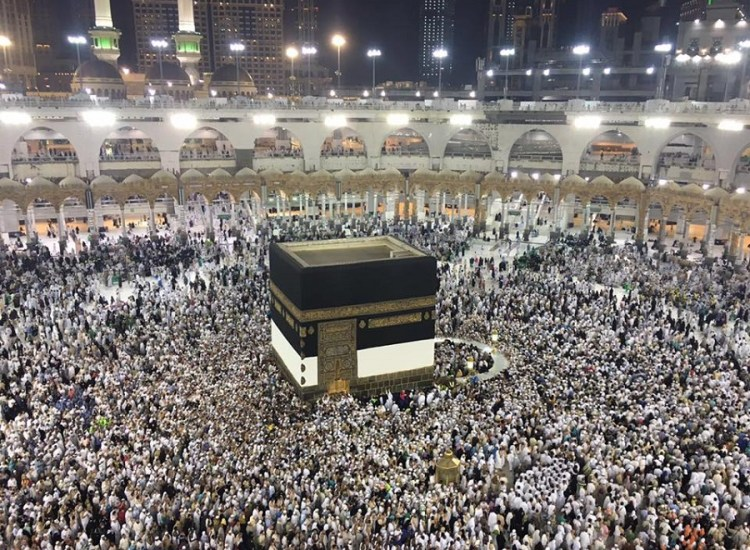 10 People Reflect on What Hajj Means to Them as They Complete Their Pilgrimage