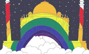 Why I Just Can't Quit Islam:  A Queer, Shi'a American's Tale