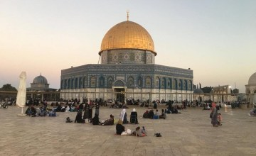 A Discussion About Jerusalem, Al Aqsa and Trump's Declaration